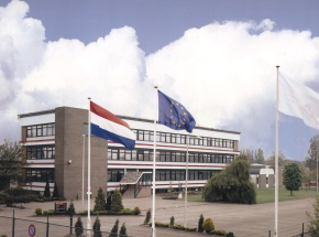 netherlands honeywell emmen offices